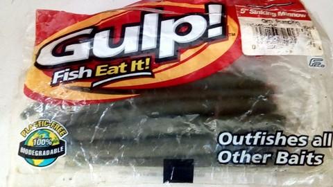 ガルプ(Gulp!)の画像