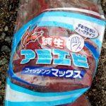 チューブ サビキ餌のメリットとデメリット