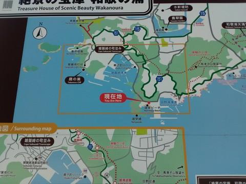 和歌山の太刀魚ポイント 田ノ浦 マップ2