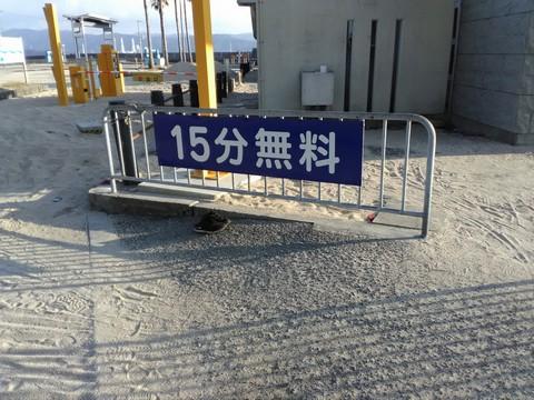 和歌山の太刀魚ポイント 田ノ浦 駐車場2