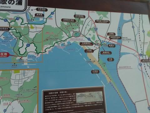 和歌山の太刀魚ポイント 田ノ浦 マップ3
