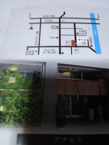 うなぎ料理店 中川屋 地図
