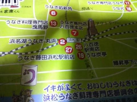 浜松駅前周辺 地図