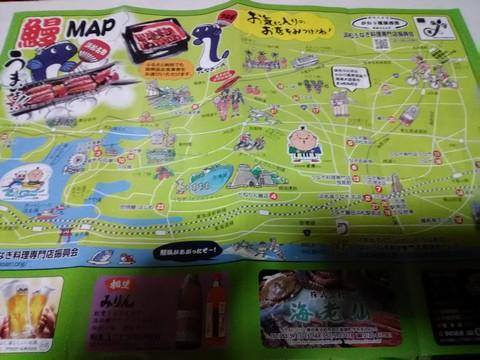 浜松 うなぎ料理店 地図